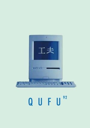 quhoo03